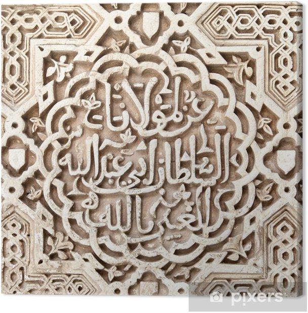 Arabesque Canvas Print - Europe