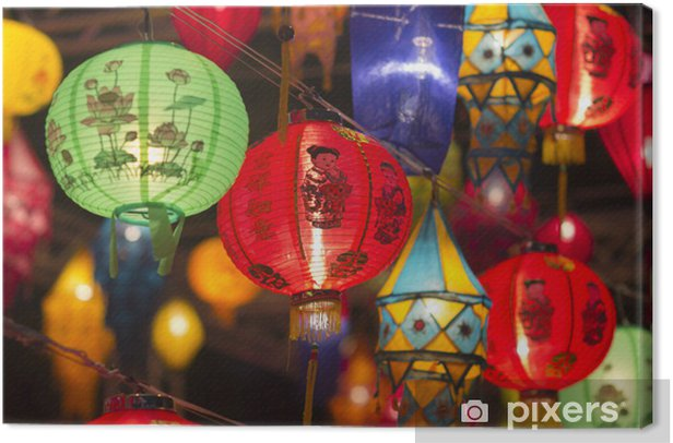 Asian lanterns in lantern festival Canvas Print - Styles