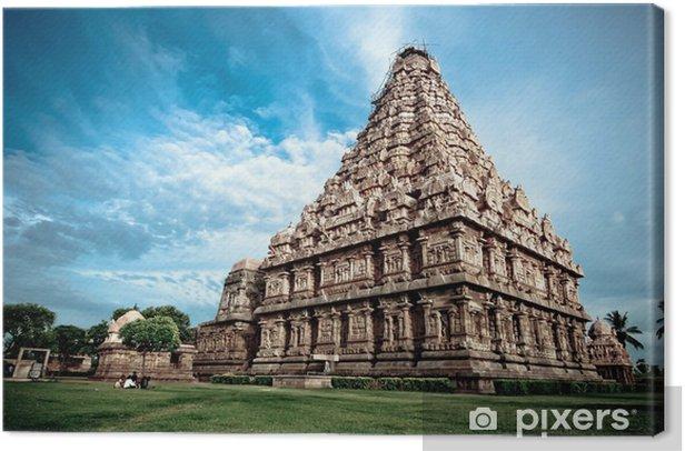 Gangaikondacholapuram Canvas Print - Monuments