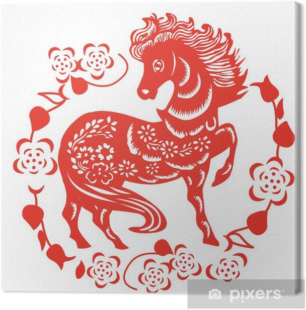 horse paper cut Canvas Print - Themes