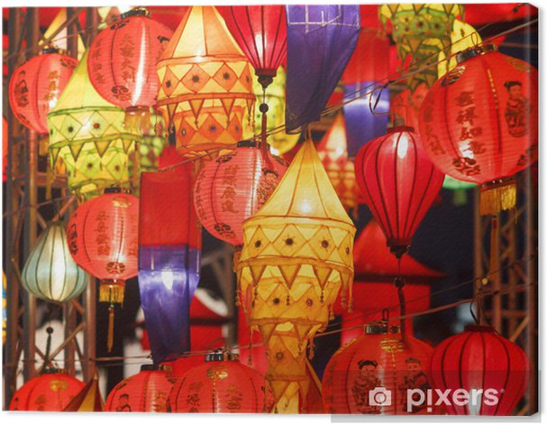 Indian lanters(yellow) and chinese lanterns in lantern festival. Canvas Print - International Celebrations