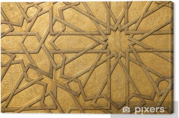 Islamic Art Canvas Print - Africa