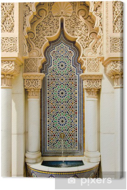 Moroccan architecture design Canvas Print - The Middle East