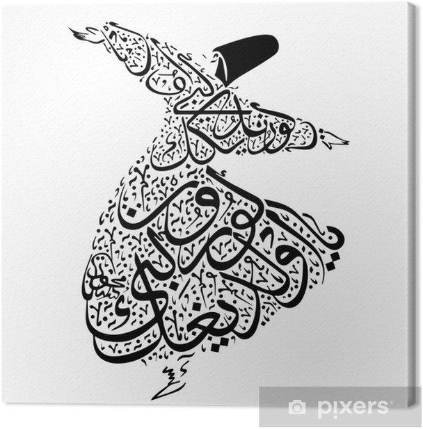 Semazen Kaligrafi Canvas Print - Religion