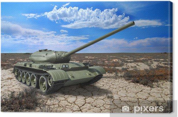 Soviet tank T-54 of 1946 year Canvas Print - Tanks