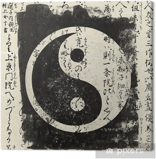Yin And Yang Canvas Print - Styles