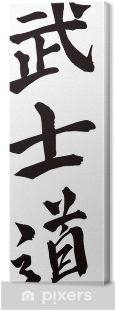 """Cuadro en Lienzo Caligrafía japonesa """"Bushido"""" - Asia"""