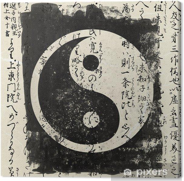 Cuadro en Lienzo El yin y el yang - Estilos