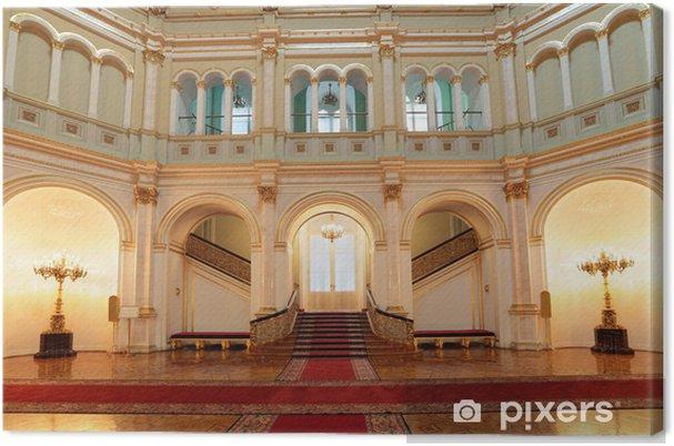 Cuadro en Lienzo Gran Palacio del Kremlin, hall Pequeño Georgievsky - Moscú