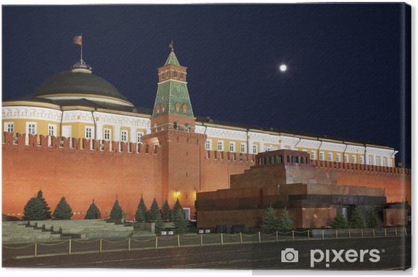 Cuadro en Lienzo Moscú, el Kremlin, la Plaza Roja en la noche. Rusia - Moscú