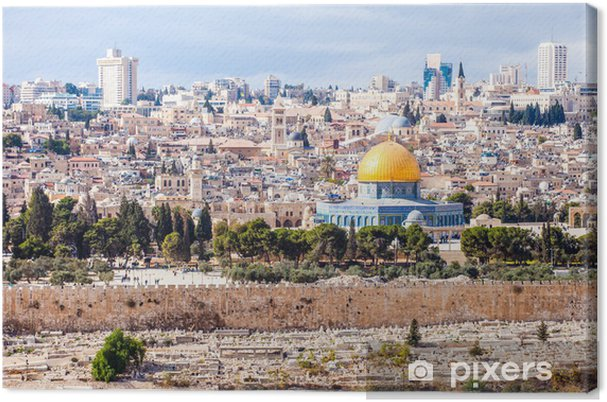 Cuadro en Lienzo Mousque de Al-Aqsa en la ciudad vieja - Jerusalem, Israel - Oriente Medio