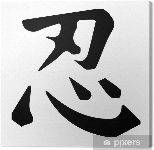 Cuadro en Lienzo Ninja - Señales y símbolos