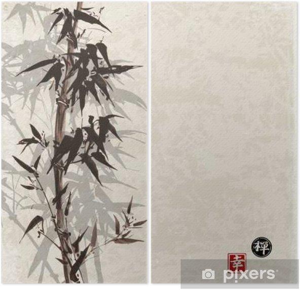 Dyptyk Karta z bambusa na tle archiwalne w sumi-e styl. Ręcznie rysowane tuszem. Zawiera hieroglif - szczęście, szczęście - Rośliny i kwiaty