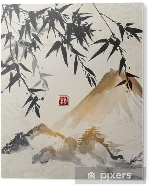 Impressão em Acrílico Bambu e montanhas. Japonês tradicional pintura a tinta sumi-e. Contém hieróglifo - double sorte. - Paisagens