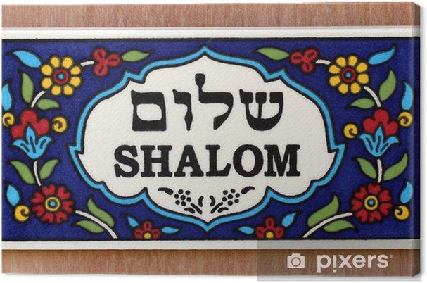 Leinwandbild Judische Keramik Turschild Shalom Pixers Wir