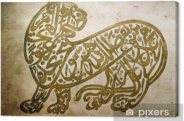 Leinwandbild Kalligrafie Lion - Sonstige Gefühle