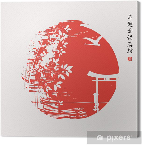 Obraz na płótnie Chiński krajobraz z jeziorem i kwiatów wiśni w słońcu - Azja