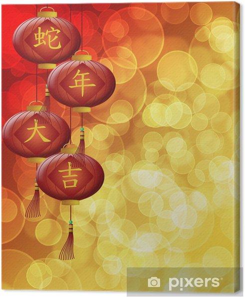 Obraz na płótnie Chiński Nowy Rok Węża Lampion z niewyraźne tło - Święta międzynarodowe