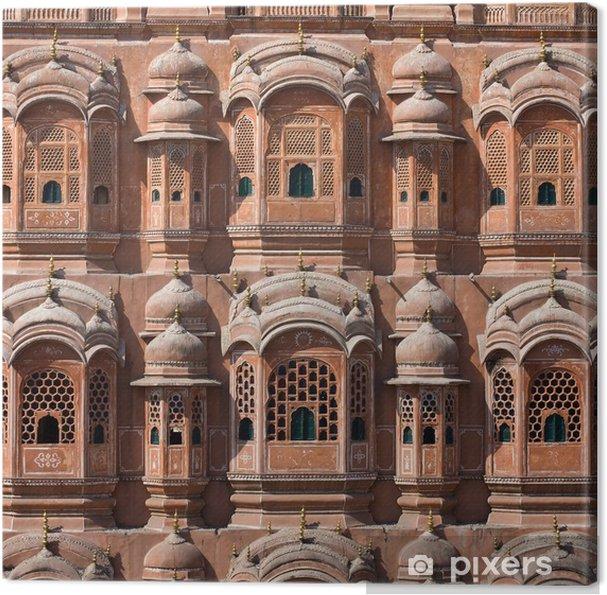 Obraz na płótnie Hawa Mahal jest pałac w Jaipur, Indie - Azja