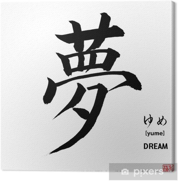 Obraz na płótnie Kanji - Japońska kaligrafia vol.003_A - DREAM - Religie