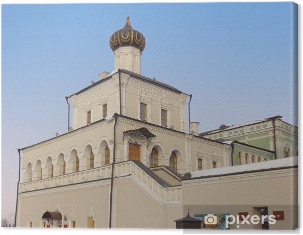 Obraz na płótnie Kazan Kremlin i Kościół Palace. Tatarstan, Rosja - Religie