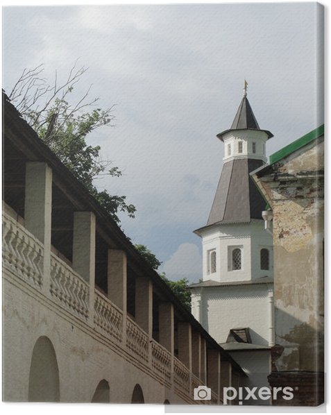 Obraz na płótnie Nowe Jeruzalem - Azja