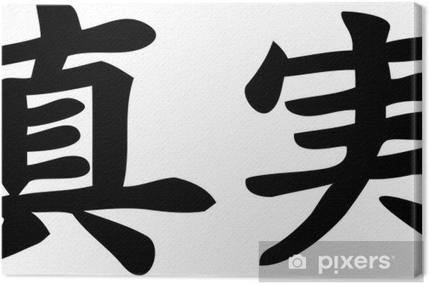 Obraz na płótnie Prawda - japoński wektor - Miasta azjatyckie
