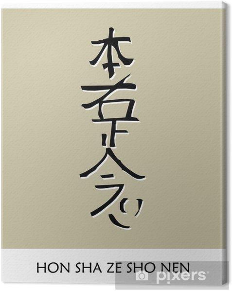 Obraz na płótnie Reiki Symbol 1 - Zdrowie i medycyna
