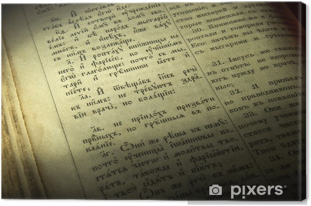 Obraz na płótnie Stare bible strona - Czytanie
