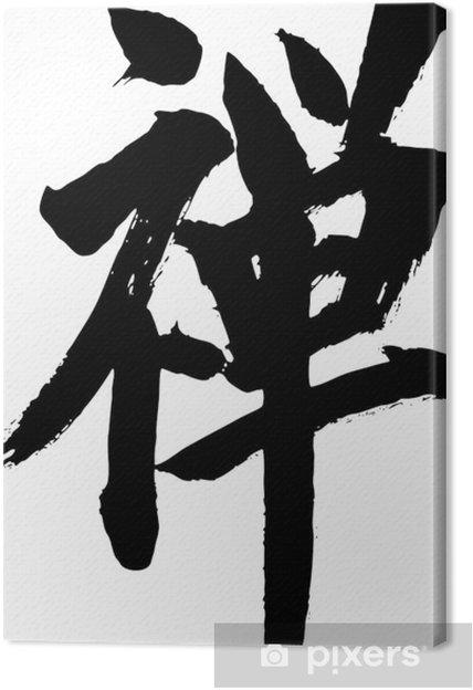 Obraz na płótnie Zen japoński callligraphy - Style