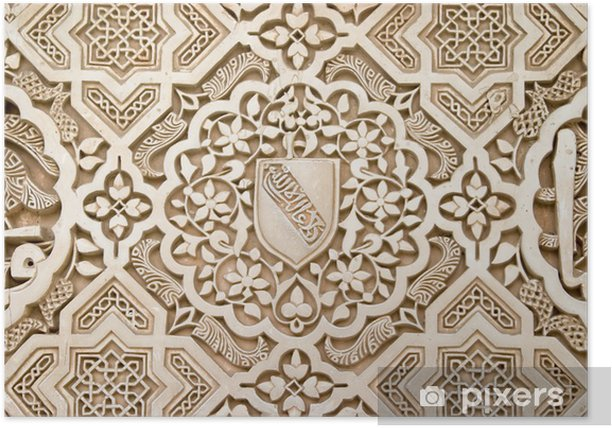 Plakát Alhambra, španělsko - Prázdniny