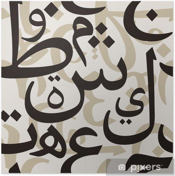 Plakat Arabskie litery powtarzalne - Bliski Wschód