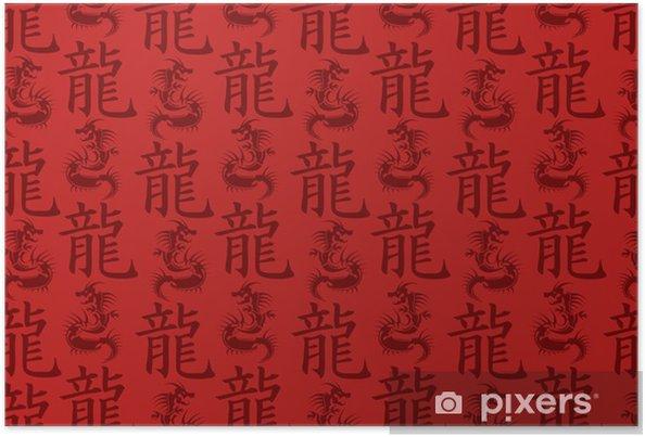 Plakat Asian style - gobelin (krew-czerwony) - tkanina - Azja