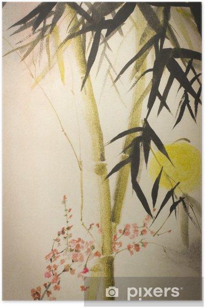 Plakat Bambus Słońce i oddział śliwki - Rośliny i kwiaty