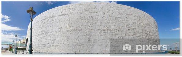 Plakat Biblioteka Królewska z Aleksandrii w Egipcie. Widok z tyłu - Afryka