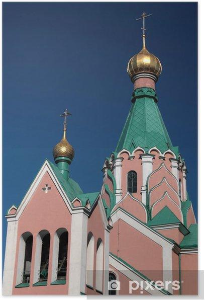 Plakat Cerkiew w Ołomuniec, Republika Czeska - Budynki użyteczności publicznej