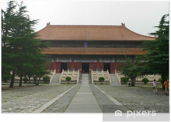 Plakat Chiński świątyni - Miasta azjatyckie
