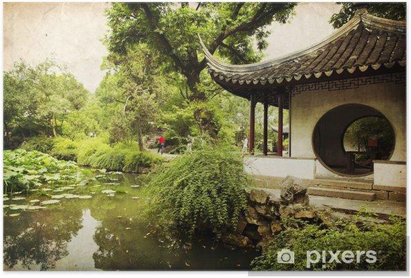 Plakát Čínské tradiční zahrada - Suzhou - Čína - Styly
