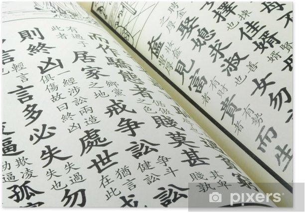 Plakát Čínský kalendář - Čtení