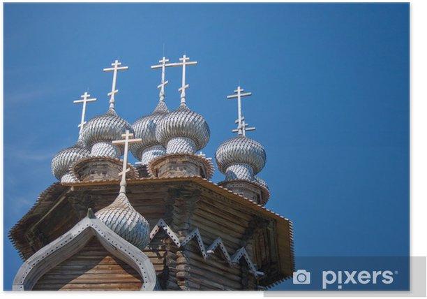 Plakat Drewniane kościoły na wyspie Kizhi - Budynki użyteczności publicznej