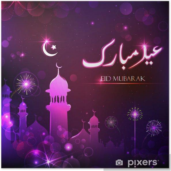Plakat Eid Mubarak Tło - Budynki użyteczności publicznej