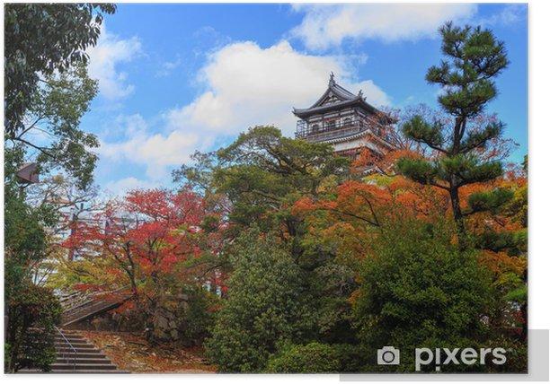 Plakat Hiroshima Castle - Azja