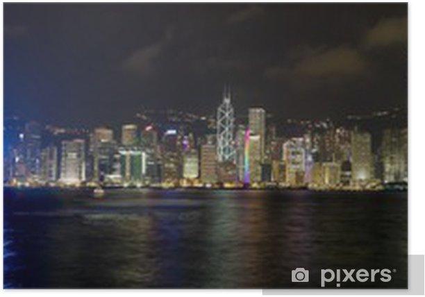 Plakat Hong kong skyline wieczorem - Miasta azjatyckie