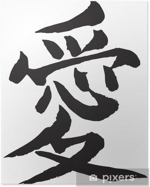 Plakat Japoński Kanji MIŁOŚĆ - Szczęście