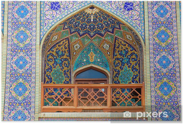 Plakat Kafelkowanie balkon, Seyeda Alaedin Hossein Shrine, Iran - Azja