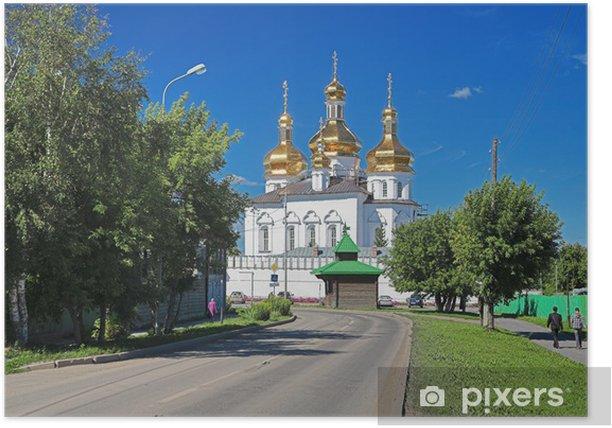 Plakat Katedra Tiumeń Trinity Monastery, Rosji - Religie