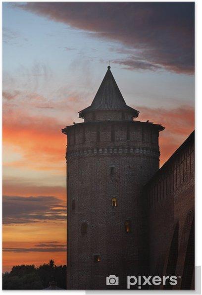 Plakat Marinka (Kolomna) wieża w Kołomna Kremla. Rosja - Budynki użyteczności publicznej