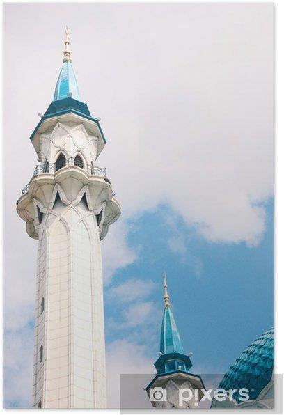 Plakat Meczet minarety Kul Szarif w Kazaniu, Federacja Rosyjska - Religie