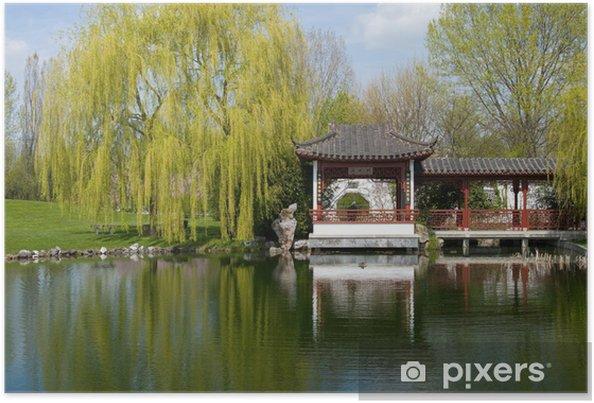 Plakat Pagoda na jeziorze - Budynki prywatne