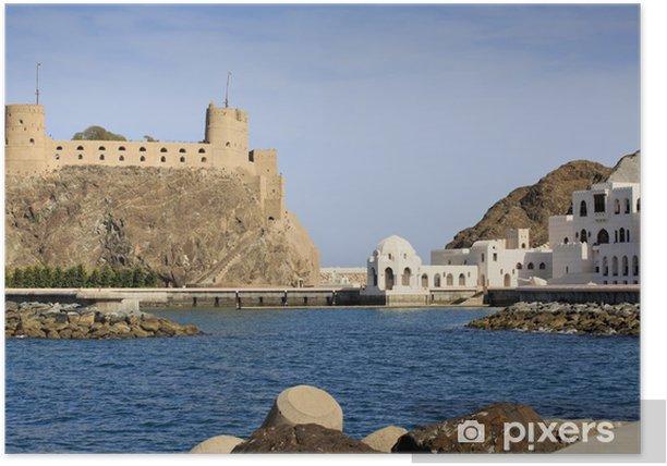 Plakat Pałac kompleks sułtana Al-Jalali z fortu w Old Muscat - Bliski Wschód